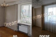 комната1